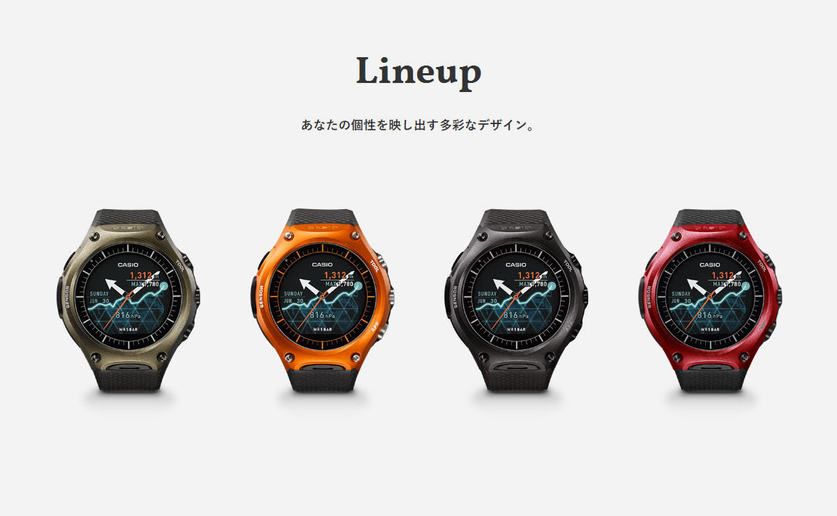 カシオ Smart Outdoor Watch WSD-F10